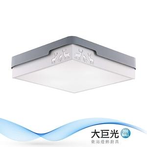 【大巨光】時尚風-E27 4+1燈吸頂燈-中(ME-3121)