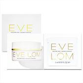 EVE LOM 全能保濕凍膜 試用包 3ml (有效期限至2020/02)【橘子水美妝】