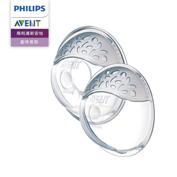 【PHILIPS AVENT】ISIS超舒柔矽膠胸部護罩(SCF157/02)