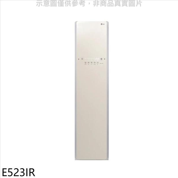 《結帳打95折》LG樂金【E523IR】蒸氣WiFi Styler輕乾洗機電子衣櫥
