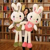 兔子毛絨玩具兒童玩偶女生睡覺抱枕少女心超萌布娃娃女孩可愛公仔