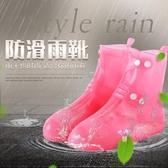防水鞋套 雨鞋套男女下雨防雨神器防滑加厚耐磨底硅膠鞋套成人防水鞋套雨靴S-XXXL碼 多色
