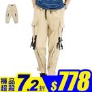 工裝褲-多袋魔鬼氈工裝褲-熱銷機能款《999031453》卡其色【現貨】『RFD』