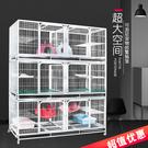 大型繁殖貓籠 三層養殖貓 別墅 多層繁育籠帶隔斷寵物店寄養貓舍籠子 快速出貨