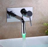 德國暗裝面盆水龍頭冷熱全銅 入牆式臺盆洗臉盆單把分體龍頭LED(圓形)