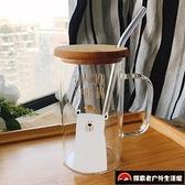 大容量早餐牛奶杯可帶蓋可愛卡通熊耐熱玻璃水杯子【探索者戶外生活館】