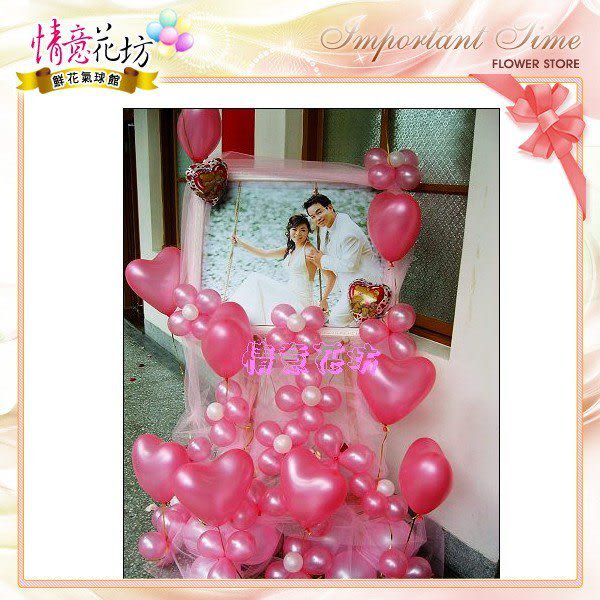 鮮花婚禮會場佈置-浪漫型只要8888元保證如圖!北縣市皆可服務!情意花坊網路花店~氣球