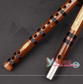笛子 直笛樂器成人專業演奏考級橫竹笛古風兒童初學令入門 3色