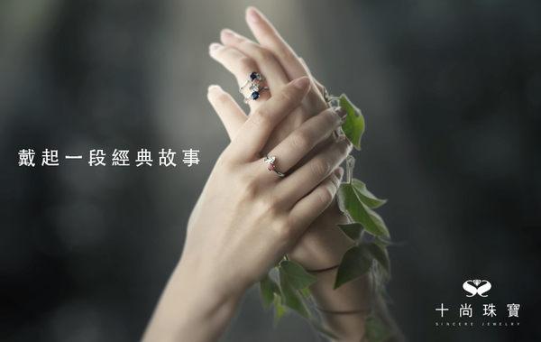 Classic story 系列 - 天然藍寶石鑽戒  十尚珠寶
