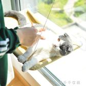 貓吊床吸盤式秋千窗台掛式貓窩貓吊床貓咪寵物用品夏天可拆洗貓窩消費滿一千現折一百igo