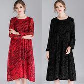 大尺碼洋裝 長款雪紡長袖印花寬鬆連衣裙 2色 XL-4XL #jr7153 ❤卡樂❤