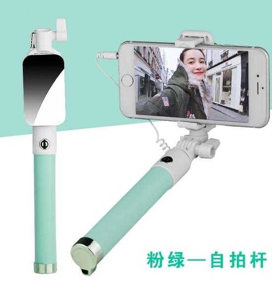 自拍棒蘋果安卓通用自拍桿自拍神器拍照架排vivo蘋果OPPO榮耀7plus-快速出貨