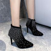 韓版裸靴秋冬新款性感水晶跟薄款高跟馬丁鞋尖頭皮靴后拉細跟短靴 XN5516【優品良鋪】