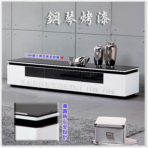 【水晶晶家具/傢俱首選】JF8230-2康斯柏200cm鋼烤白色10m強化玻璃電視長櫃