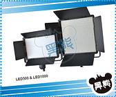 黑熊館 Godox 神牛 LED 500 Y 黃光版 持續燈 錄影燈 攝影燈 外拍燈 婚攝燈 補光燈