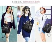 迷你時尚潮流女士雙肩包女新款背包軟皮休閑小包包女