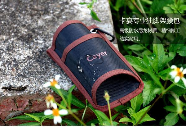ES數位 多功能 腰掛腳架袋 單腳架腰包 腰掛腳架包 支撐套 便攜腰包 腰包 單腳架 三腳架 腳架腰包