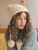 可愛韓版加絨針織雷鋒帽子女冬護耳毛球帽保暖東北毛線帽