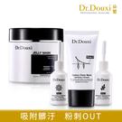 【Dr.Douxi 朵璽旗艦店】Dr.Douxi 朵璽 黑晶靈逆轉白嫩凍膜 250ml+粉刺光溜3件組-盒 (團購組)
