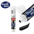 德國 DM DONTODENT BLACK SHINE 活性碳牙膏 75ml 牙膏 成人牙膏 口腔清潔 牙齒清潔
