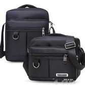 牛津布手提小包包挎包男休閒背包帆布包男士斜背小包側背斜背包  夏季上新
