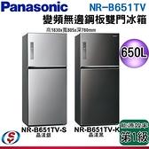 650公升【Panasonic 國際牌】變頻雙門電冰箱 NR-B651TV / NRB651TV