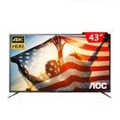 美國 AOC 43型 43U6090 4K HDR+聯網 液晶顯示器