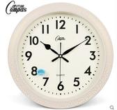 小鄧子掛鐘客廳靜音鐘錶創意時鐘藝術大石英鐘現代時尚萬年曆掛錶(16英寸不帶液顯)