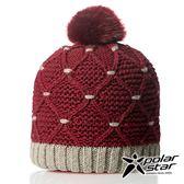 【PolarStar】兒童拼色保暖帽『暗紅』P18616 羊毛帽 毛球帽 素色帽 針織帽 毛帽 毛線帽 帽子