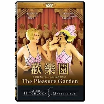 歡樂園 DVD The Pleasure Garden (購潮8)