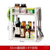 廚房置物架廚房置物架調料調味用品用具家用刀架落地儲物多層3雙層2廚具收納XW(百貨週年慶)