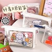 透明筆袋大容量女簡約日系文具袋文具盒【聚寶屋】