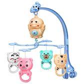 床鈴嬰兒玩具新生兒床鈴0-1歲3-6-8-12個月益智早教音樂旋轉床掛床頭jy【全館免運好康八折】