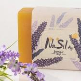 【NaSil 】銀抗菌保濕精油 皂