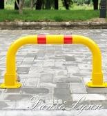 鋼管鎖停車位鎖地鎖加厚防撞龍門汽車庫占位鎖停車位專用擋車柱樁HM 范思蓮恩