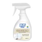 多益得酵速皂垢污漬清潔劑400ml2入一組/