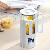養生壺 金正養生電熱水杯小型全自動加熱便攜式旅行煮粥牛奶辦公室電燉杯 極速出貨