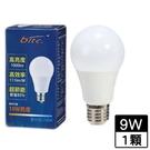 麗元 LED燈泡-白光(9W)【愛買】