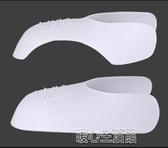擴鞋器 防褶皺片鞋盾空軍一號af1鞋撐球鞋頭防裂摺痕男女通用擴鞋 暖心生活馆