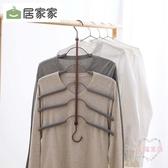 雙鉤海綿防滑衣架多層衣架子 衣櫃多功能衣撐省空間掛衣架