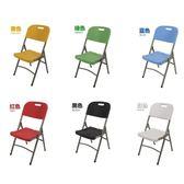 折疊椅子家用餐椅休閒椅子培訓椅便攜會議椅擺攤桌椅   IGO