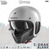 [中壢安信]SHARK S-DRAK 素色 白色 復古帽 半罩 安全帽 HE2750 WHU