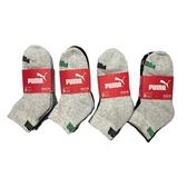 PUMA 1/2運動襪3入裝-灰色系(19~21cm&21~23cm)【愛買】