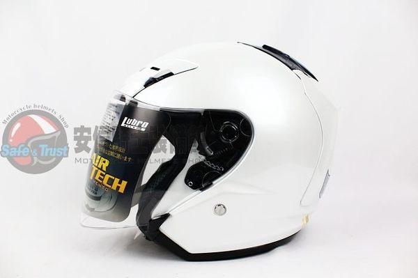 [中壢安信] LUBRO AIR TECH VENTO 白 半罩式安全帽 安全帽