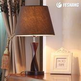 現代簡約檯燈臥室床頭創意時尚喂奶溫馨節能木質燈具BL 聖誕交換禮物