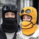 帽子女冬季韓版潮青年可愛加絨加厚保暖雷鋒帽男戶外騎 『優尚良品』