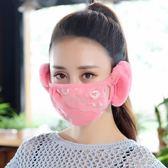 耳包耳罩保暖女士護耳套冬季冬天女耳捂耳暖耳帽耳朵套韓版學生唔『小宅妮時尚』