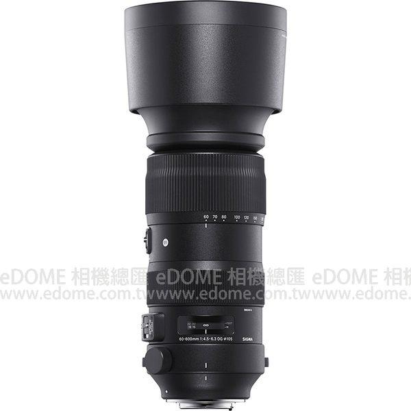 SIGMA 60-600mm F4.5-6.3 DG OS HSM Sports (24期0利率 恆伸公司貨三年保固) 防手震鏡頭 飛羽攝影 防塵防滴