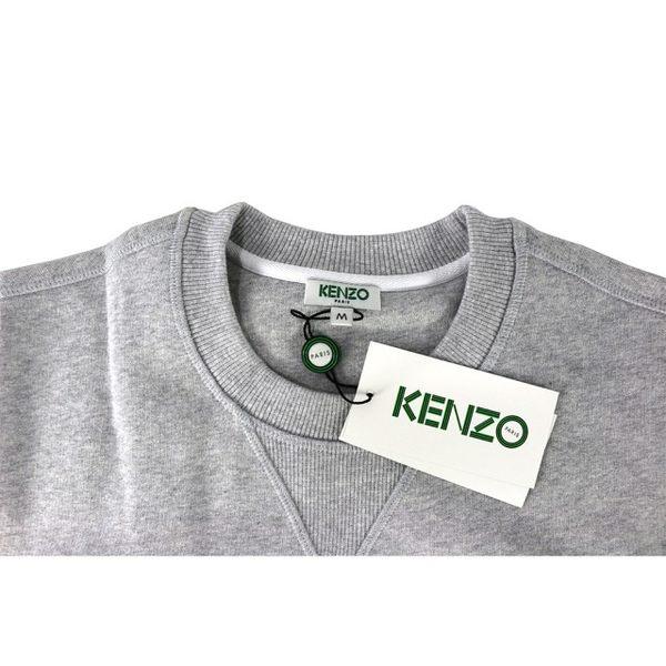 【KENZO】LOGO不規則圖案 男生厚款毛衣(淺灰色) F565SW1014ME 93