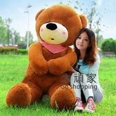 兒童玩偶 毛絨玩偶熊貓公仔布娃娃抱抱熊生日禮物大熊可愛泰迪熊兒童玩偶女T 多色